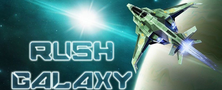Rush Galaxy – Free Space Racing Game