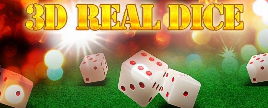 3D Real Dice – Free 3D Dice App
